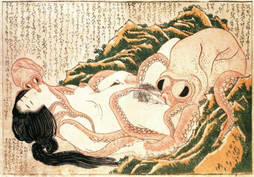Hokusai octopussy